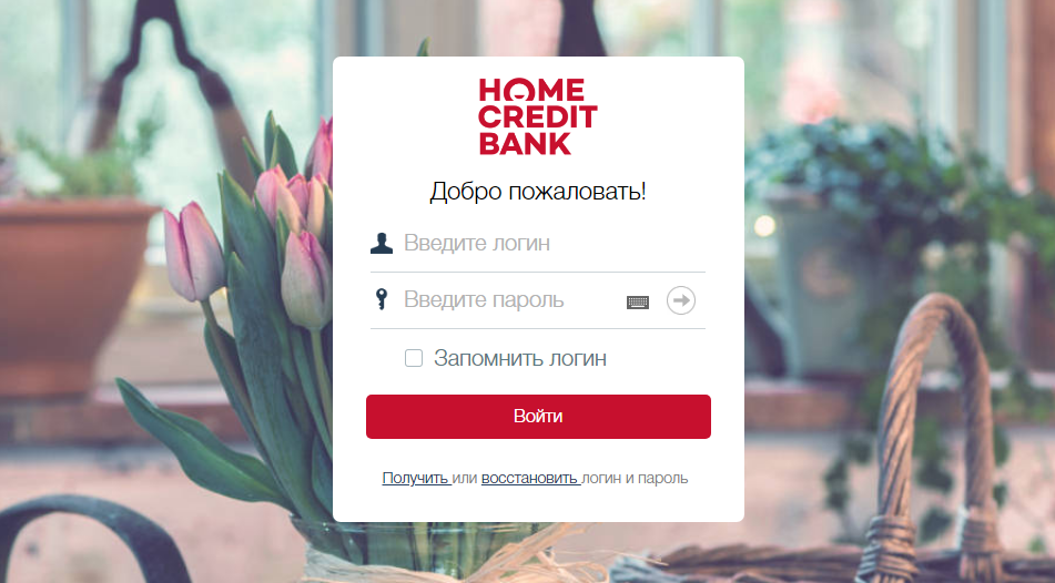 Кредит под материнский капитал - ипотечный, на