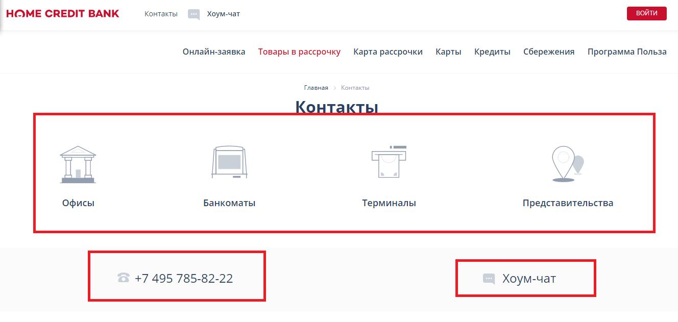 Дельта Банк отзывы - Банки - Первый независимый сайт